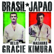 Gracie Kimura Poster